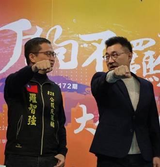 智库民调党主席支持度江启臣差朱立伦3倍?罗智强:骚扰反莱猪的烂招