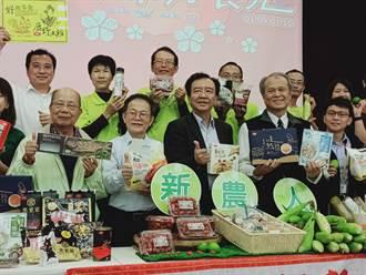 這家企業超佛心!連辦4屆年貨市集力挺台南新農