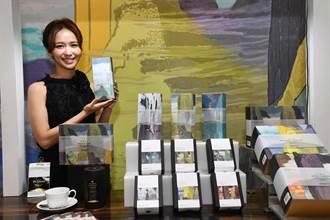 六福FUN LAB推進創新媒合 跨界打造精品咖啡