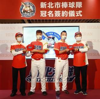 棒球》企業贊助收雙贏局面 周正雄、葉詠捷給肯定
