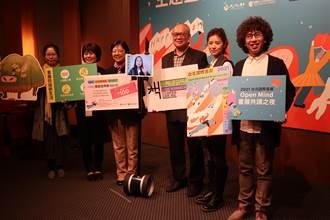 石黑一雄、《暮光之城》作者 跨海現身台北國際書展