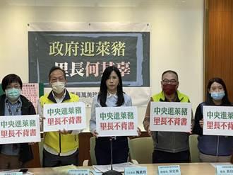 內政部發函要求基層幫發台灣豬貼紙 里長怒:不幫民進黨萊豬背書