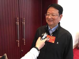 陸全國台研會舉行研討會 回顧展望2020年台灣政局及兩岸關係