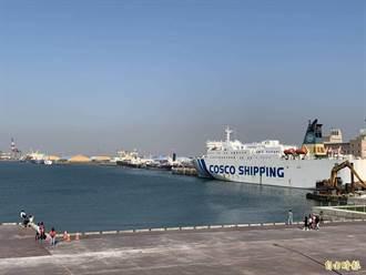郵輪類出國航程將要求落實邊境防疫管理及洗錢防制
