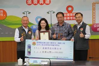 苗栗表揚績優工程單位 期許精進施工、道路品質