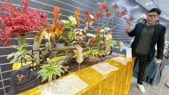 科博館「食全十美特展」 餐桌也秀花藝美