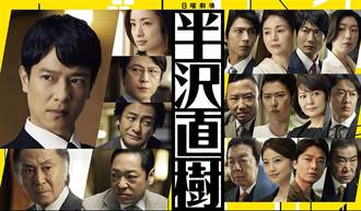 KKTV「2020 K劇大賞日劇賞」 票選開始