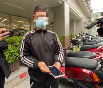 台中5孩爸遭爆料收了善款買iphone 本人出面回應了