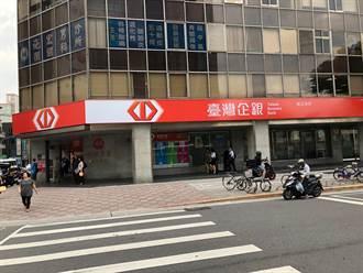 南豐工業、榮錦塑膠跳票  銀行團給予1年寬限期