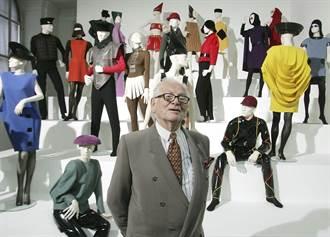 時尚大師皮爾卡登逝世 享耆壽98歲