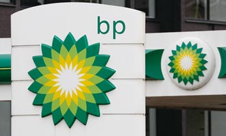 今年高達1,450億美元 石油業減記資產 逾10年最高