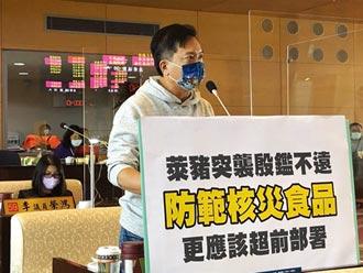 萊豬沖垮民進黨的龍王廟