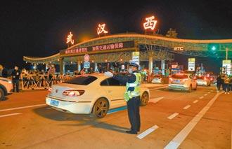 武漢封城 逾900萬人被迫閉關