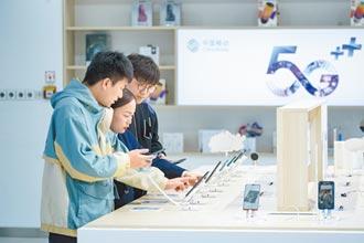 陸全年5G手機銷量 估達75%