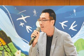 醫師歌手李兆麟 推出台語療癒專輯