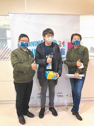 展現豐碩成果 台北創新實驗室創業嘉年華