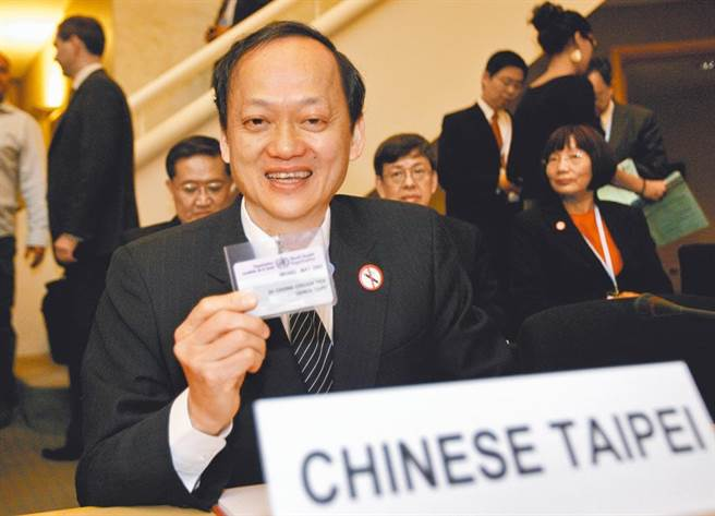 在馬政府時代,衛生署長葉金川率代表團首度以「中華台北」名義觀察員身分出席世衛大會(WHA)。(中央社)