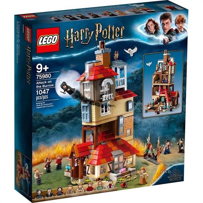Yahoo奇摩購物中心的樂高LEGO 哈利波特系列,LT75980 攻擊洞穴屋,原價4299元。(Yahoo奇摩購物中心提供)