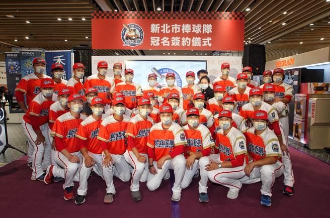 新北市棒球隊明年將以「新北禾聯棒球隊」亮相。(陳信翰攝)