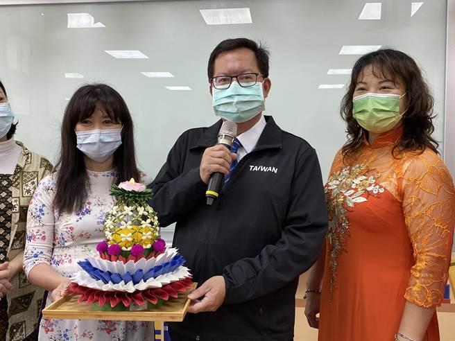 桃園市長鄭文燦29日為北區新住民學習中心揭牌,<b><a href=