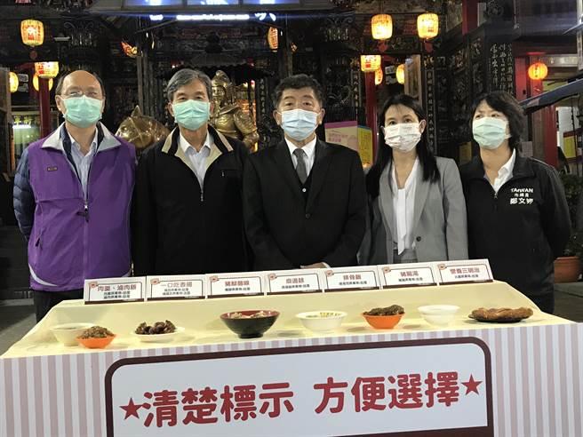 衛福部長陳時中29日至基隆市進行產地標示試辦區視察。(陳彩玲攝)