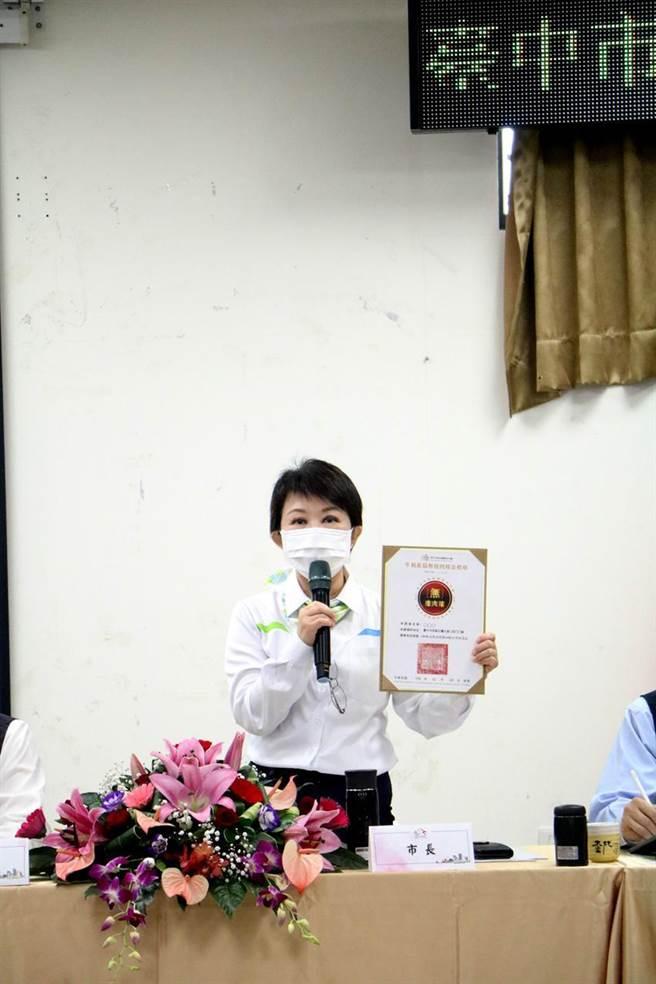 台中市長盧秀燕29日親自主持市政會議,並秀出市府首推「牛豬產品無瘦肉精金標章」。圖/劉朱松