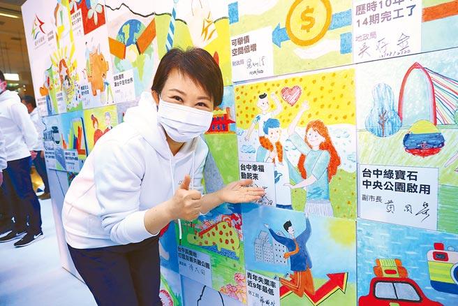 台中市长卢秀燕指出,民调显示,市民光荣感达8成、六都第一,也持续被票选为全国最宜居城市。(卢金足摄)