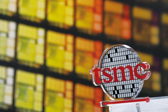 日本媒体报导指出,三星和台积电已在美国展开投资竞赛。图为台积电的logo。(路透)