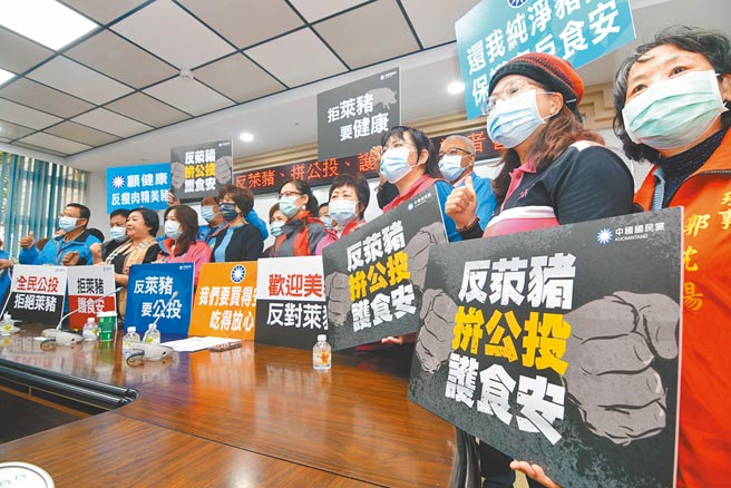 国民党台东县议会党团与各县市议会党团同步召开「反莱猪、拚公投、护食安」记者会,共同宣示捍卫国人食安。(庄哲权摄)