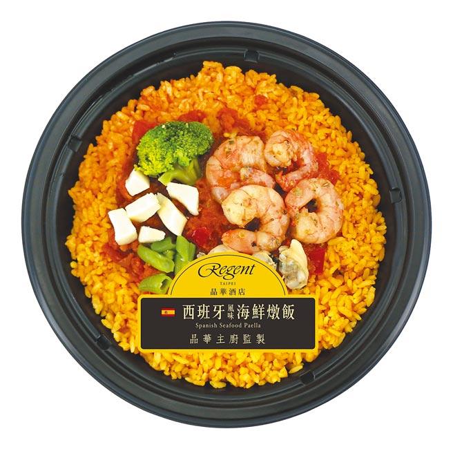 7-11×晶華酒店西班牙風味海鮮燉飯,99元。(7-11提供)
