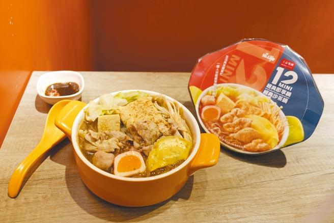 萊爾富與王品集團12MINI,聯名推出經典沙茶鍋,109元。(萊爾富提供)