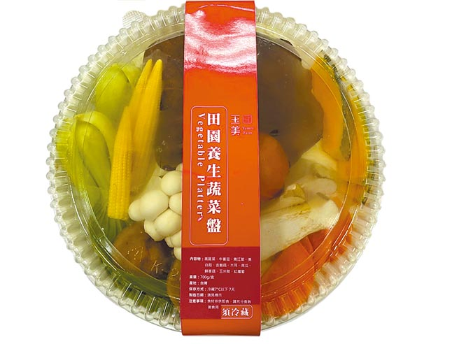 全家田園養生蔬菜,超市店型限定,169元。(全家提供)