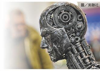 降低企業應用AI門檻 GAN、FL、AutoML 成AI新顯學