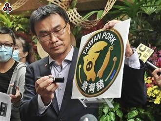 蘇內閣搞不定豬標章 黃創夏送貼紙嗆:還敢打包票能把關