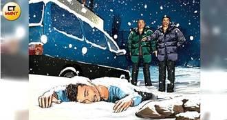 雪地凍屍1/殺3次才成功!狠友為詐保4千萬 灌醉單純男逼去雪地讓他凍死
