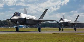 F-35發威 美在亞太關鍵盟友達成備戰力