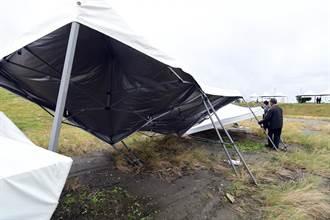 寒流鋒面發威 阿妹跨年演唱會場帳篷倒一片