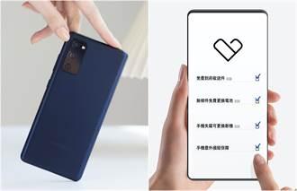 三星推出行動裝置保險Samsung Care+ 可免費到府收送
