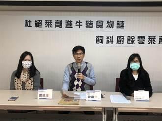 萊豬進口只給人吃 農委會公文認證:台灣豬不能吃