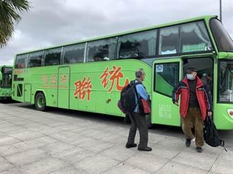 花蓮公車新闢2路線 南來北往更便利