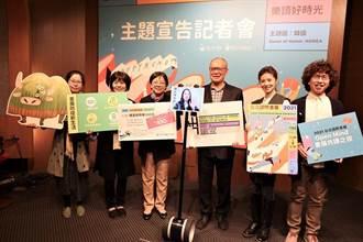 台北國際書展明年1月開展 首發百元購書抵用券