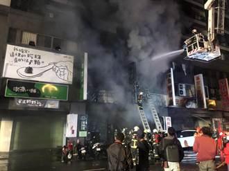 中市中華路音響店起火延燒3樓層 1女嗆傷送醫