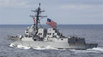 掰了 關係惡化 陸疑美海軍動歪腦筋不准訪港