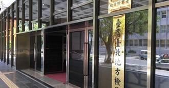 網友批阿中遭起訴  羅智強:不可以罵陳時中賣台 可以辦馬英九賣台