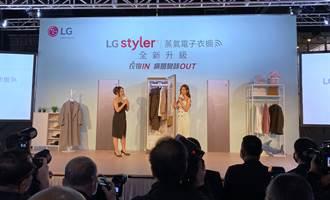 LG推出Styler蒸汽電子衣櫥PLUS版 容量加大還可化身除濕機