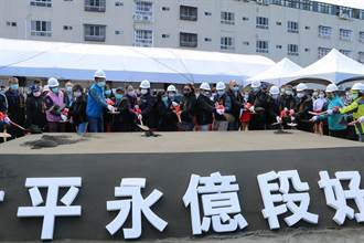 台中市「太平區永億段好宅」30日開工動土 預計2023年底完工