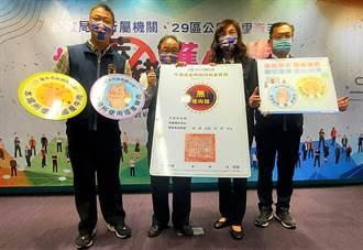 中市民政局宣布 各機關採購標案 嚴禁萊豬
