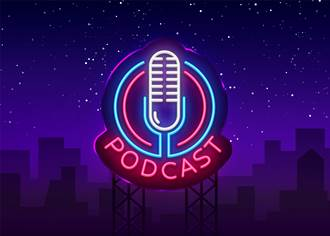 釐清你想開始做Podcast 的原因