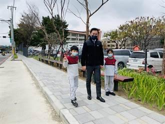 龍山國小通學步道啟用 打造綠意茄苳小徑