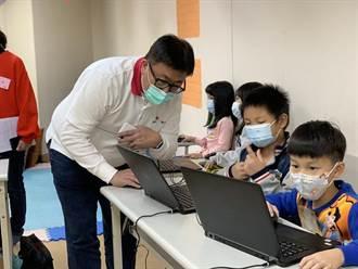 資誠供電腦 數位課程 提升花蓮數位資源